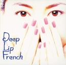 Deep Lip French/中山美穂