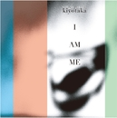 I AM ME/杉山清貴