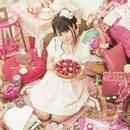 Baby Sweet Berry Love/小倉唯