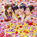 さよならクロール<Type-A>/AKB48