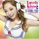 Lovely Kiss 2 mixed by DJ SHIMA☆YURI with Go Go Friends/DJ SHIMA☆YURI