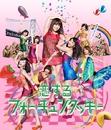 恋するフォーチュンクッキー Type K/AKB48
