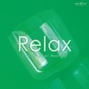 Relax~自律神経を安定させる/クリスタリスト麻実