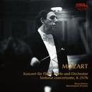 モーツァルト:フルートとハープのための協奏曲 管楽器のための協奏交響曲/オトマール・スウィトナー