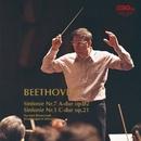 ベートーヴェン:交響曲第7番イ長調/交響曲第1番ハ長調/ヘルベルト・ブロムシュテット指揮 シュターツカペレ・ドレスデン