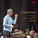 ストラヴィンスキー:バレエ組曲「火の鳥」、ブリテン:鎮魂交響曲/ルドルフ・ケンペ<指揮>/シュターツカペレ・ドレスデン(ドレスデン国立歌劇場管弦楽団)