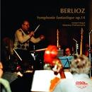 ベルリオーズ:幻想交響曲/ヘルベルト・ケーゲル<指揮>/ドレスデン・フィルハーモニー