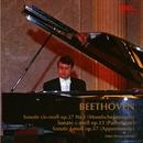 ベートーヴェン:三大ピアノ・ソナタ「月光」「悲愴」「熱情」/ペーター・レーゼル(ピアノ)