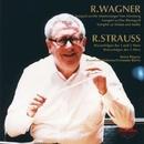 ワーグナー&R.シュトラウス管弦楽曲集/ハインツ・レーグナー指揮/ベルリン放送交響楽団