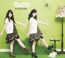 Jumpin' Bunny Flash!!/ゆいかおり(小倉唯&石原夏織)