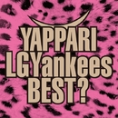 YAPPARI LGYankees BEST?/LGYankees