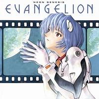 ハイレゾ/NEON GENESIS EVANGELION II/エヴァンゲリオン・サウンドトラック