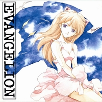 ハイレゾ/NEON GENESIS EVANGELION III/エヴァンゲリオン・サウンドトラック