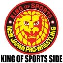 """新日本プロレスリング """"KING OF SPORTS SIDE""""/NJPW"""