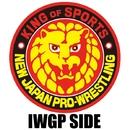 """新日本プロレスリング """"IWGP SIDE""""/NJPW"""