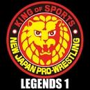 """新日本プロレスリング """"LEGENDS 1""""/NJPW"""