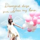 Diamond days~ココロノツバサ~/Dear my hero/上野優華