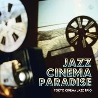 Jazz Cinema Paradise