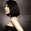 The Covers ~60's to 70's~/植村花菜