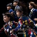希望的リフレイン Type A/AKB48