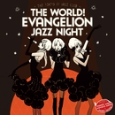The world! EVAngelion JAZZ night = The Tokyo III Jazz club =/鷺巣詩郎