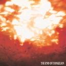 THE END OF EVANGELION/エヴァンゲリオン・サウンドトラック