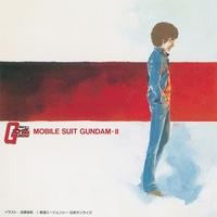 松竹映画「機動戦士ガンダム」MOBILE SUIT GUNDAM II