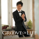 Groove Of Life/神保彰