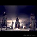 カフカとでんでんむChu !(でんでんむChu !)/AKB48