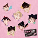 HER(Japanese Version)<通常盤>/Block B