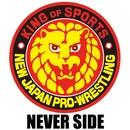 """新日本プロレスリング""""NEVER SIDE""""/NJPW"""