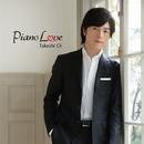 Piano Love/大井健