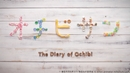 日本アニメ(ーター)見本市 「オチビサン」/日本アニメ(ーター)見本市/インビジブル・デザインズ・ラボ