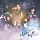 ハロウィン・ナイト<Type B>/AKB48