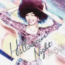 ハロウィン・ナイト<劇場盤>/AKB48