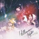 ハロウィン・ナイト/AKB48