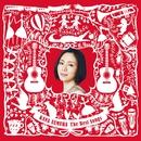 The Best Songs/植村花菜