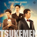 TSUKEMEN CINEMAS/TSUKEMEN