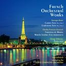 フランス・オーケストラ名曲の祭典 名曲全集IV/大井剛史指揮 東京交響楽団