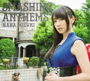 SMASHING ANTHEMS/水樹奈々