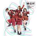 唇にBe My Baby<Type B>/AKB48