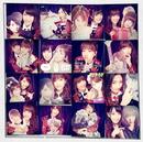 唇にBe My Baby 劇場盤/AKB48