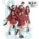 あまのじゃくバッタ(Team 8)/AKB48