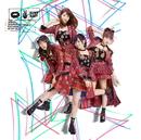 なんか、ちょっと、急に・・・(Team 4)/AKB48