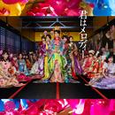 LALALAメッセージ/AKB48