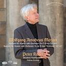 ペーター・レーゼル モーツァルトピアノ協奏曲集6 第17番&第26番「戴冠式」/ペーター・レーゼル