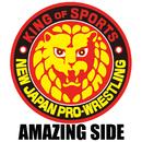 """新日本プロレスリング """"AMAZING SIDE""""/NJPW"""