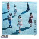 夢へのルート(Team 8)/AKB48