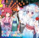 1000mm☆OUR DANCE!!/1000ちゃん(CV:新田恵海),ミリオ(CV:渕上舞)