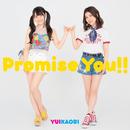Promise You!!(Dance ver.)/ゆいかおり(小倉唯&石原夏織)